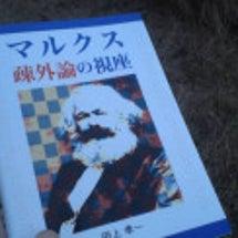 田上さんの本