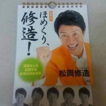 ♡新作ガウチョ♡