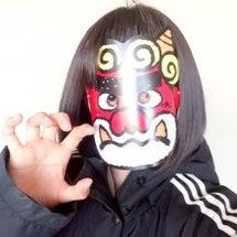 みれい☆鬼はーそと!…