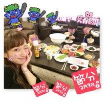 節分飯☆*:.。. …