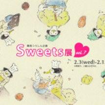 Sweets展 at…