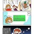 忘れっぽい君(No.…