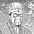 フジテレビ 総合格闘…