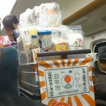 新幹線ワゴンサービス