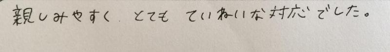 2016.2.4(木)マタニティヨガ 20代・Y様・6ヶ月1