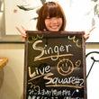 Singer Liv…
