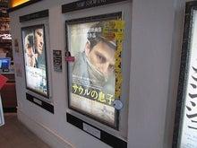 入口のポスター
