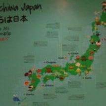 日本人・中国系・英語…