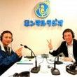 ホンマルラジオ! 7…