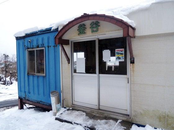 g02066/江差線・釜谷駅