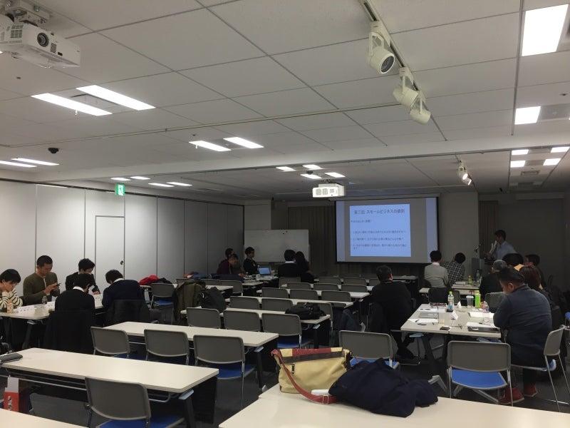 20160205職人起業塾