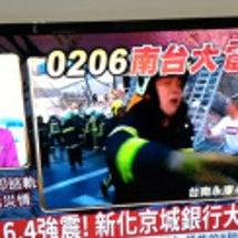 台湾大地震マグニチュ…
