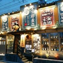 【横浜】鮮魚が美味♪…