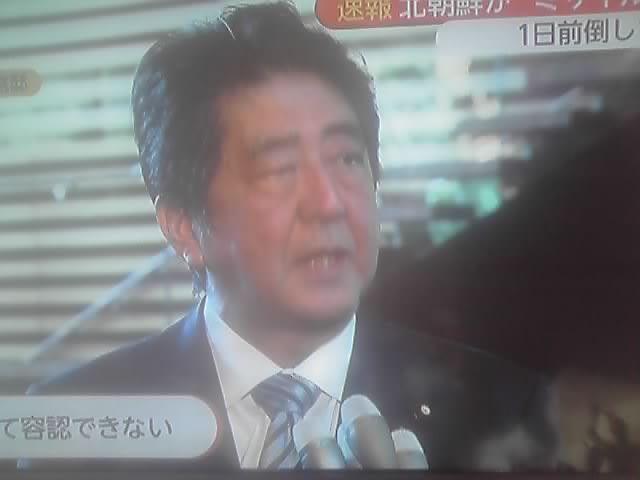 日本のお坊ちゃま総理大臣さん!