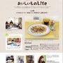 kitchen(那覇…