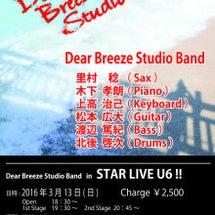 Dear Breez…
