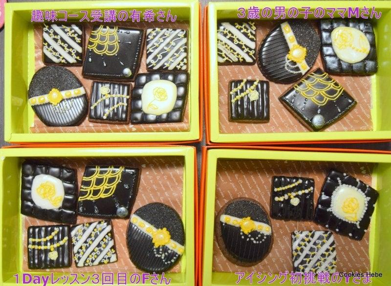東京 レッスン アイシングクッキー icing cookies デコレーション おしゃれ 高級感 高級 宝石 大人 エレガント 本物 飴 アメ かわいい パティシエ プロ レベル高い 技術 講師
