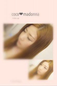 奈々子の画像「♡ブログを更新しま…」