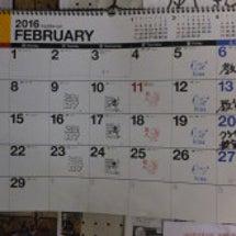 平成28年2月予定表