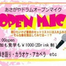 明日はオープンマイク…