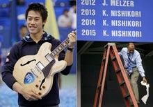 ATPメンフィスで3連覇を達成している錦織圭