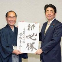 日本共産党はあと数年…