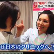 TV取材 美ンバウン…
