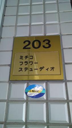 新潟教室のドア