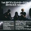 【Info.】1st…