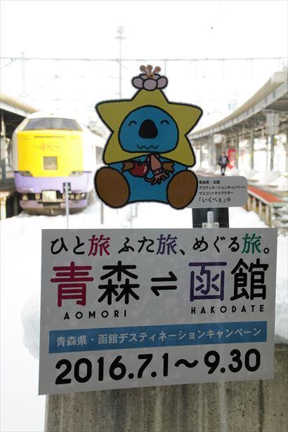 函館129-22