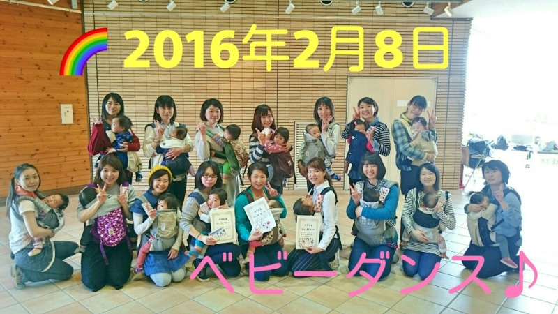 IMG_20160209_145412747.jpg