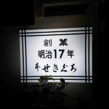 すき焼き☆せきぐち☆