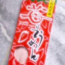 ☆.苺そうめんを食べ…