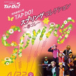 TAPDO!春コレ