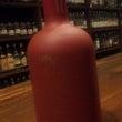 研究会ボトル。その1…