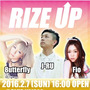 RIZE UP レポ…