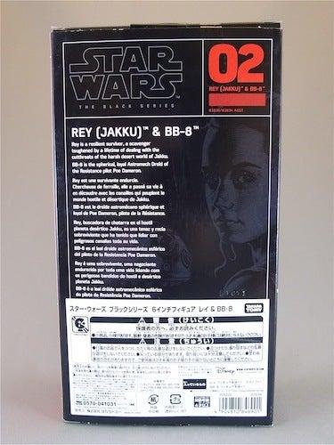 ブラックシリーズ レイ BB-8