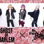 GHOST OF H…