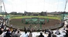 初のランチ特打が行われた宜野座村野球場