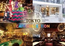 TEAM CAFE TOKYO