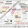 横浜市営地下鉄3号線…
