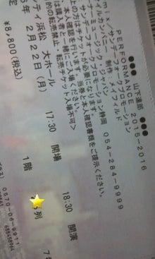 160210_2014~010001.jpg