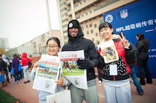 china32