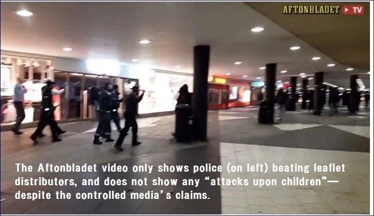 証拠ビデオ