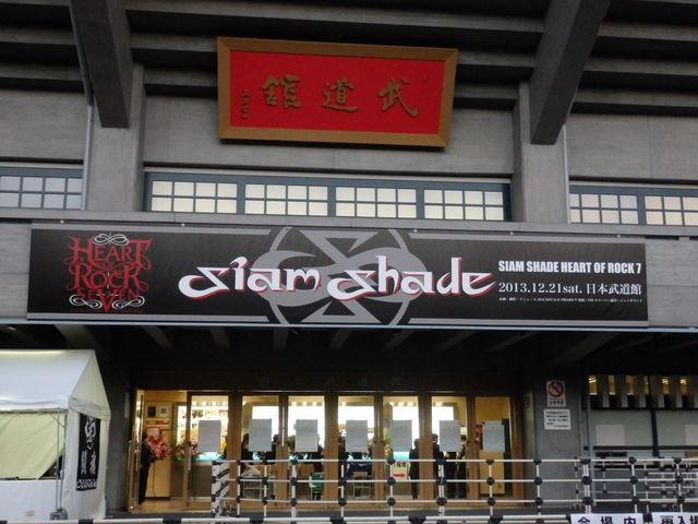 HEART OF ROCK7武道館