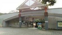 大牟田市動物園の写真
