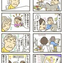 【vol.11】今週…