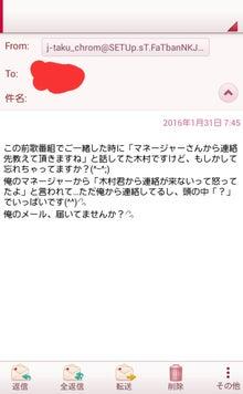 16-02-12-13-33-08-081_deco.jpg