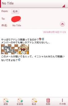 16-02-12-13-35-33-104_deco.jpg