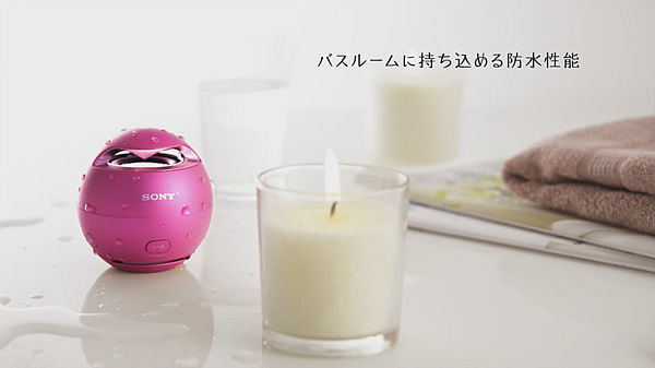 お風呂で使えるかわいいスピーカー SONY SRS-X1